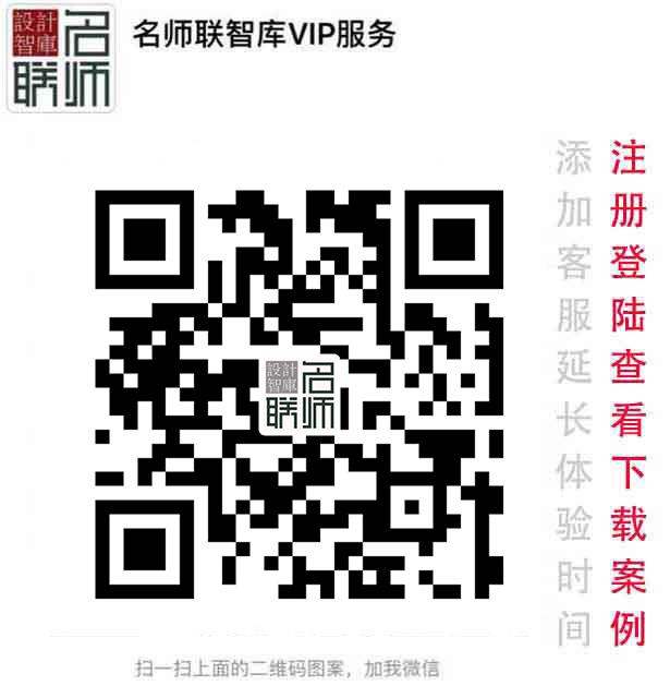 吕永中最新力作地产:上和郡售楼处v力作(6)小设计图平75装修1厅室户型2图片
